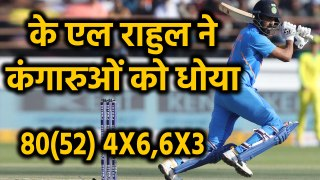 India vs Australia, 2nd ODI: KL Rahul and Virat Kohli power India to 340 for 6 | वनइंडिया हिंदी