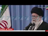VIJOJNE PROTESTAT MASIVE NE IRAN, QYTETARET «VDEKJE DIKTATORIT» - News, Lajme - Kanali 7