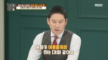 [what is study] Talk between daughter and father, 공부가 머니? 20200117