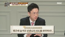 [what is study] report card, 공부가 머니? 20200117