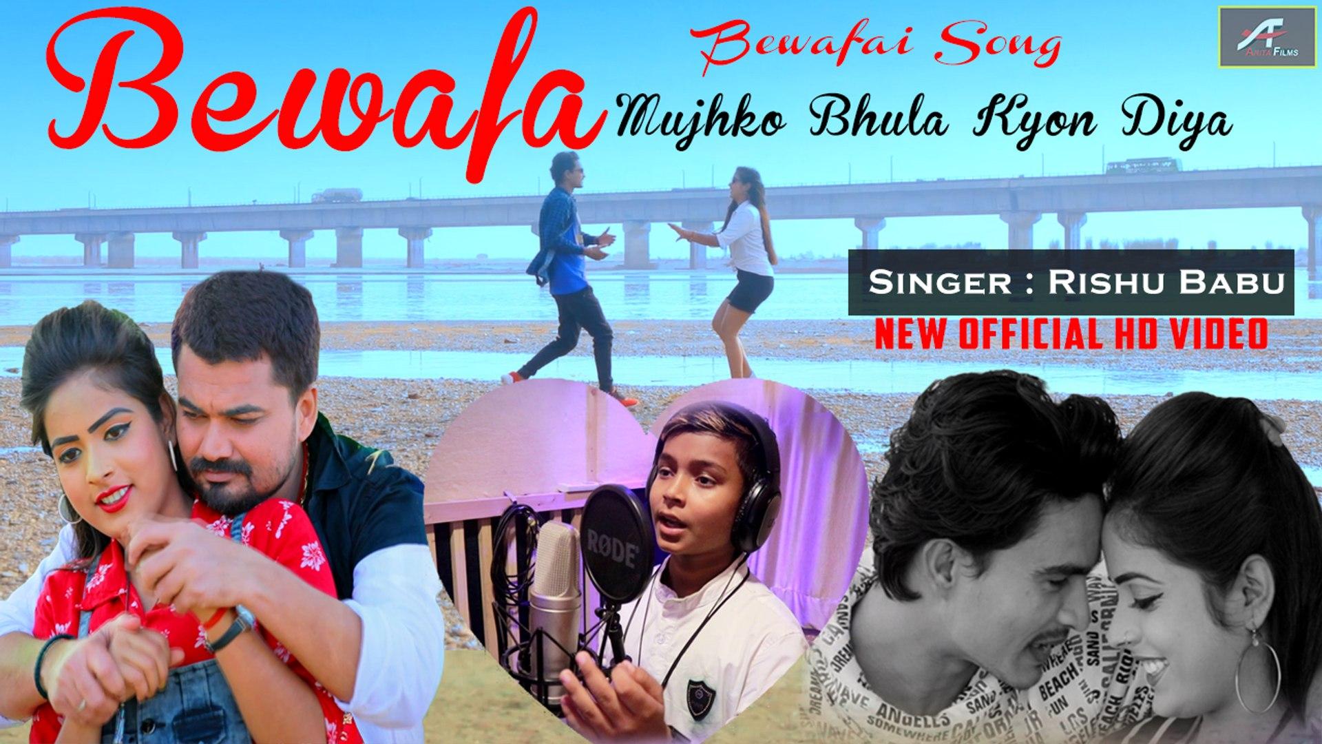 2020 का नया सबसे दर्द भरा गीत - Bewafa Mujhko Bhula Kyun Diya - New Hindi  Sad Song - RISHU BABU - Latest Song || FULL HD Video | Bewafai Song |