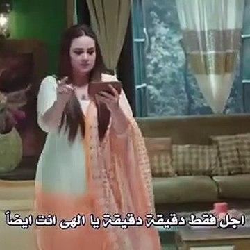 مسلسل اين انت واين انا الحلقة 132 مترجمة