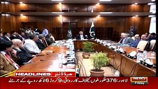ARYNews Headlines |Progress made on names for CEC, ECP positions| 6PM | 17 Jan 2020