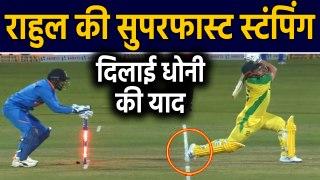 Ind vs Aus 2nd ODI: KL Rahul's brilliant stumping sends back Aaron Finch | वनइंडिया हिंदी