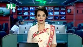 NTV Shondhyar Khobor |17 January 2020