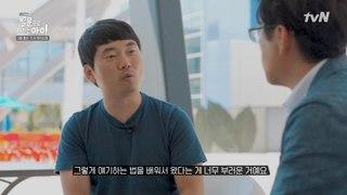 능력으로 인정받은 구글 직원이 한국에선 혼나는 학생이었던 이유