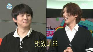[HOT] Today's guest 나 혼자 산다 20200117