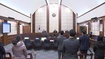 서울중앙지법 국제재판부, '1호 국제 민사사건' 판결 선고 / YTN