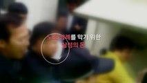 [영상] 삼성의 돈 / YTN