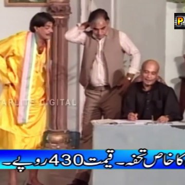 Best of Babbu Braal Pakistani Stage Drama Full Comedy Clip