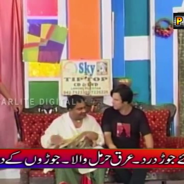 Best Of Gulfaam and Naseem Vicky New Stage Drama Full Comedy