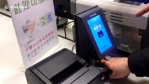 "Chinese hospital adopts high-tech ""finger vein"" payment method"