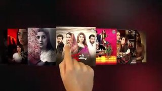 Meray Paas Tum Ho _ Last Mega Double Episode _ Promo _ Presented by Zeera Plus -ARY Digital