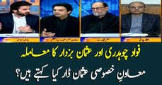 What is issue between Fawad Chaudhry and Usman Buzdar?