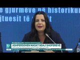 News Edition in Albanian Language - 17 Janar 2020 - 15:00 - News, Lajme - Vizion Plus