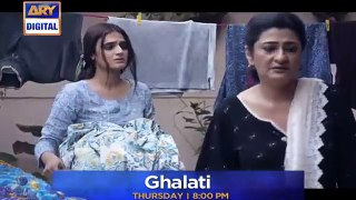 Ghalati Ep 6 _ Promo _ Presented by Ariel _ ARY Digital Drama