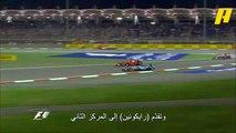 لحظة تتويج هاميلتون بجائزة البحرين 2015