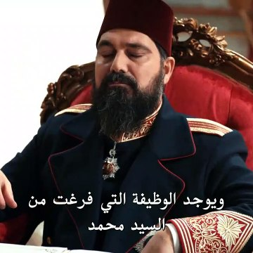 مسلسل السلطان عبدالحميد الحلقة 104 مترجمة - القسم 2