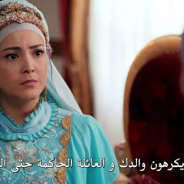 مسلسل السلطان عبدالحميد الحلقة 104 مترجمة - القسم 1