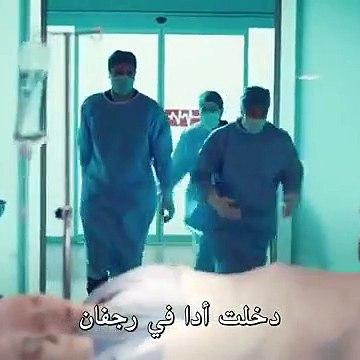 مسلسل الطبيب المعجزة الحلقة 18 القسم الثالث