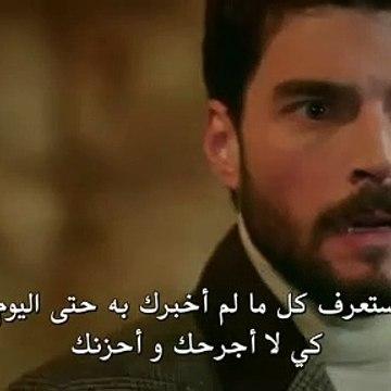 مسلسل زهرة الثالوث الحلقة 28 الثامنة والعشرون مترجمة - القسم 2