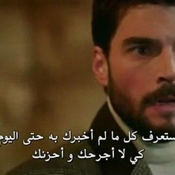 مسلسل زهرة الثالوث الحلقة 28 الثامنة والعشرون مترجمة - القسم  الثاني