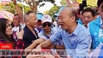 ChinaTimes-copy1-ChinaTimes-copy1FeedParser-2020/01/18-10:16
