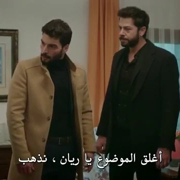 مسلسل زهرة الثالوث الموسم الثاني حلقة 28 مترجمة القسم  3