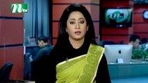 NTV Shokaler Khobor | 18 January 2020