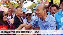 ChinaTimes-copy1-ChinaTimes-copy1FeedParser-2020/01/18-14:16