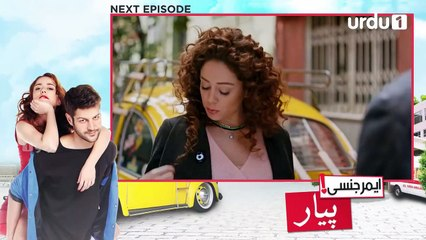 Emergency Pyar _ Episode 29 Teaser _ Turkish Drama _ Urdu1 TV Dramas _ 17 January 2020