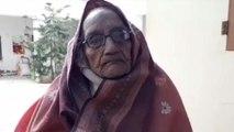 राजस्थान पंचायत चुनाव 2020 : सीकर के पुराना बास पंचायत में 97 साल की विद्या देवी बनीं सरपंच