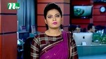 NTV Dupurer Khobor | 18 January 2020