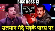 Bigg Boss 13 : Salman Khan Blasts On Paras For Misbehaving, Playing Games With Mahira Sharma