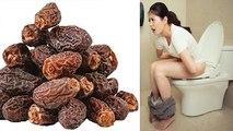 छुआरे के सेवन से दूर होगी कब्ज की समस्या, ऐसे करें सेवन | Dry Dates Removed Problem of Constipation