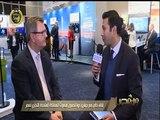 جيفرى دونالدسون هناك فرص واعدة للاستثمار البريطانى فى مصر