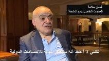 """غسان سلامة لفرانس برس: ليبيا """"تحتاج"""" إلى """"وقف"""" كل التدخلات الخارجية في شؤونها"""
