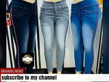 New collection of ladies jeans for girls/women♥New(2020)