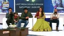 Meray Paas Tum Ho - Special Show - 18th January 2020