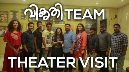 തീയേറ്ററിൽ ആവേശത്തിരയിലാക്കി വികൃതി ടീം... | Vikrithi Team Theatre Visit | Surabhi Lakshmi