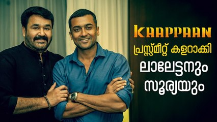Kaappaan Kerala Press Meet | Mohanlal | Suriya