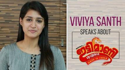 Viviya Santh Speaks About Ittymaani Made In China | Mohanlal | Jibi Joju | Aashirvad Cinemas