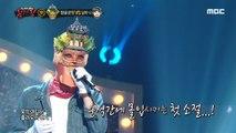 [3round] 'Tapgol Park' - Rain   , 복면가왕 20200119