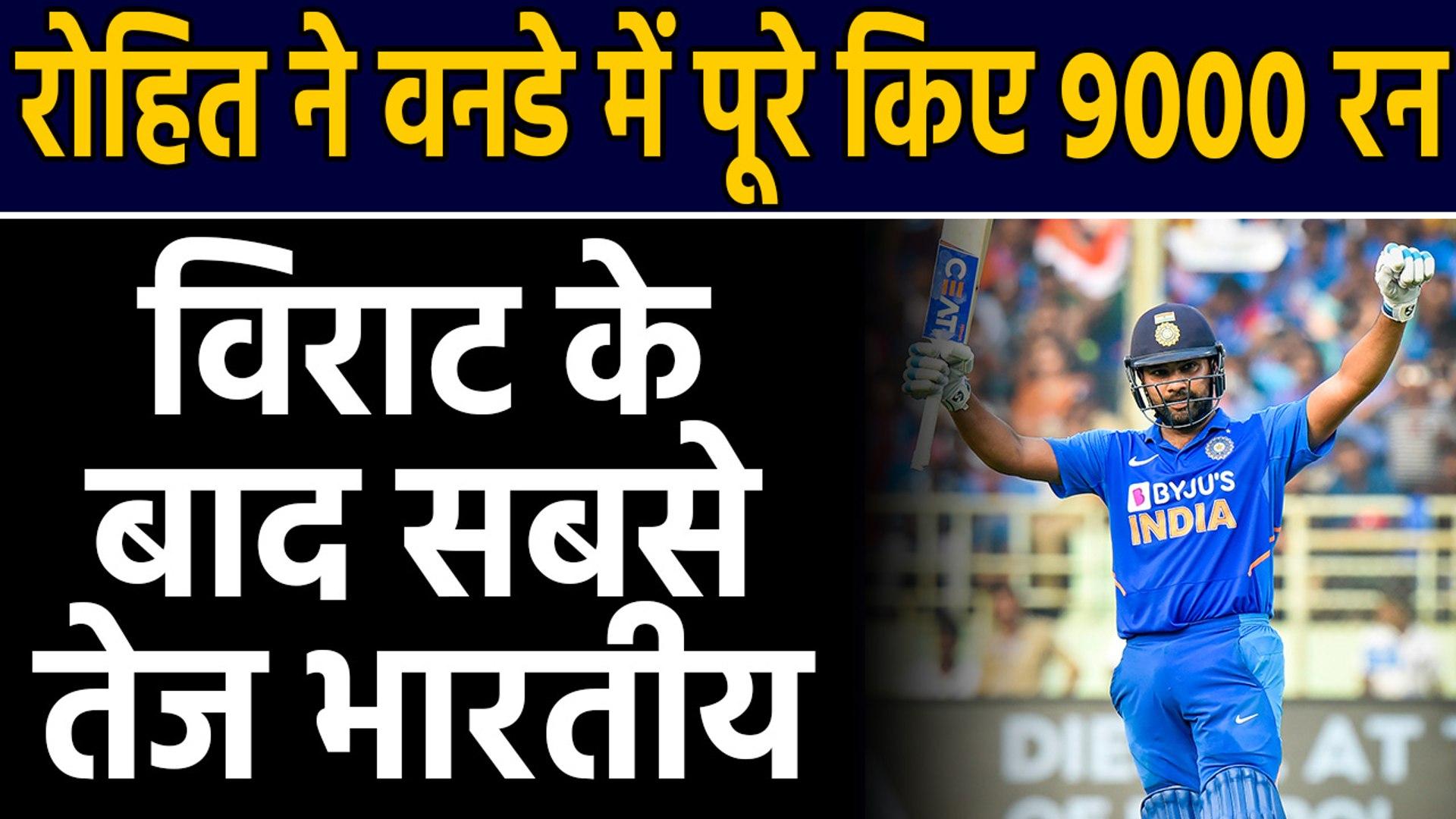 IND vs AUS 3rd ODI: Rohit Sharma becomes 2nd fastest to 9000 ODI runs | वनइंडिया हिंदी