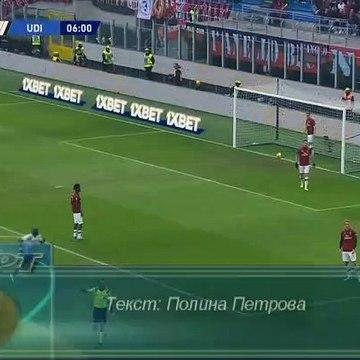 """ТВ """"Черно море"""" - Спортна емисия новини за 19.01.2020 г."""