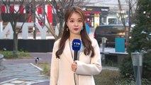[날씨] '대한' 큰 추위 없어...초미세먼지↑ / YTN