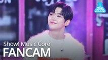 [예능연구소 직캠] CHANMI & ROWOON - CALL YOU BAE(ROWOON), 찬미&로운 - 야 하고 싶어(로운) @Show! Music Core 20200118