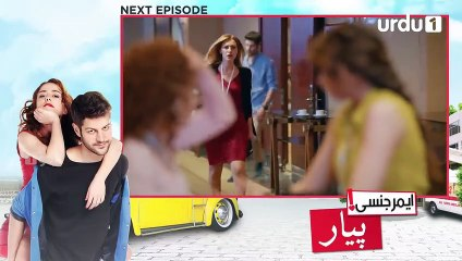 Emergency Pyar _ Episode 31 Teaser _ Turkish Drama _ Urdu1 TV Dramas _ 19 January 2020