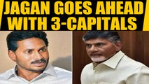 Andhra Pradesh: Jagan Mohan Reddy Govt introduces 3-Capital bill in Assembly,Cabinet clears proposal