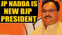 JP Nadda takes over as new BJP President, Amit Shah hands over reins,  OneIndia News